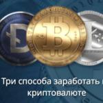 Нововведения Coinclub