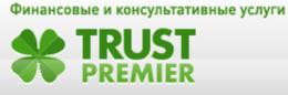 trust premier