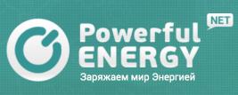 powerful energy
