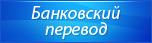bankv