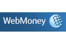 Webmoney эпс