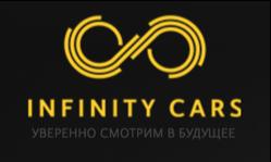 infinity cars