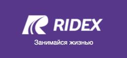 ridex