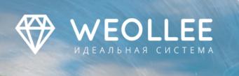 weollee