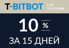 T-bitbot
