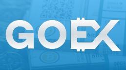 GoEx — обзор отзывы долгоиграющий проект goex.pro (бонус 10%)