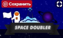 Space Doubler — обзор отзывы свежий биткоин-удвоитель (бонус 7%)
