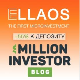 ellaos millioninvestor