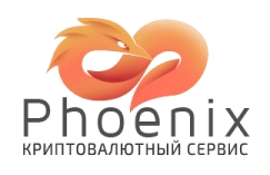 Phoenix8 — обзор отзывы интересный среднепроцентник phoenix8.top (бонус 10%)
