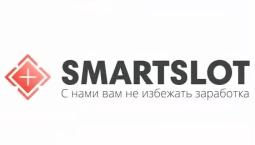 SmartSlot — обзор отзывы перспективный среднедоходник smartslot.biz (бонус 4%)