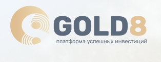 Gold8 Limited — обзор отзывы топ-проект gold8.io (автобонус 5%)